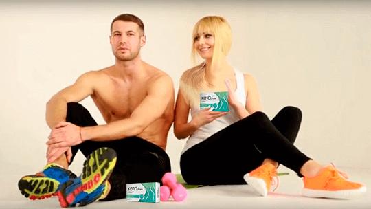 Капсулы для похудения ketoform с пользой для здоровья